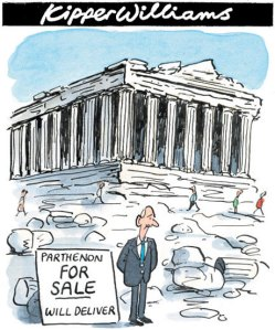 parthenon-sale-jpg